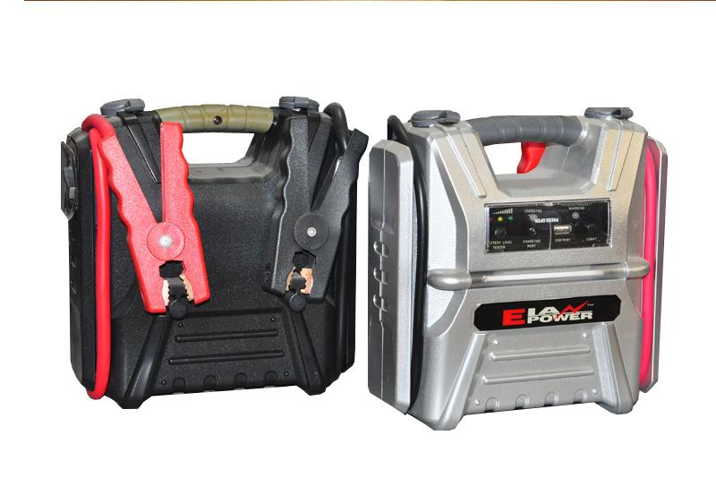 Yuyao Linsheng-Multiple Variants Of The Jump Starter